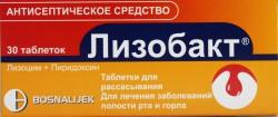 Лизобакт, табл. д/рассас. №30