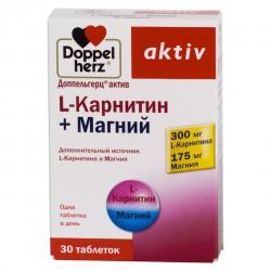 Доппельгерц актив L-карнитин + Магний, табл. 1175 мг №30