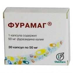 Фурамаг, капс. 50 мг №30