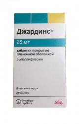 Джардинс, табл. п/о пленочной 25 мг №30