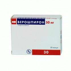Верошпирон, капс. 50 мг №30