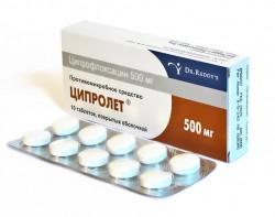 Ципролет, табл. п/о пленочной 500 мг №10