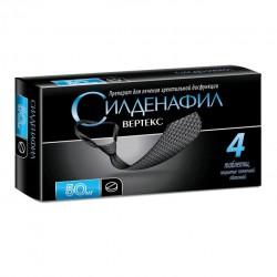 Силденафил ВЕРТЕКС, табл. п/о пленочной 50 мг №4