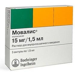 Мовалис, р-р для в/м введ. 15 мг/1.5 мл №3 ампулы