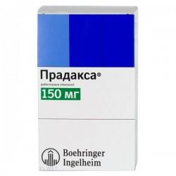 Прадакса, капс. 150 мг №180