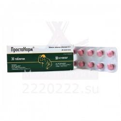 Простанорм, табл. п/о 200 мг №30
