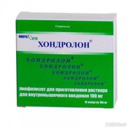 Хондролон, лиоф. 100 мг №10