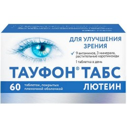 Тауфон Табс Лютеин, табл. п/о пленочной №60