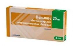 Нольпаза, табл. п/о кишечнораств. 20 мг №56
