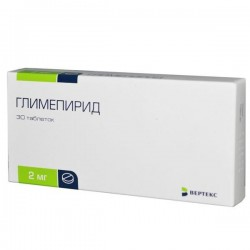 Глимепирид, табл. 2 мг №30