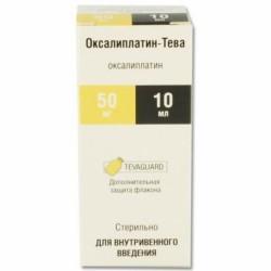 Оксалиплатин-Тева, конц. д/р-ра д/инф. 5 мг/мл 10 мл №1 флаконы