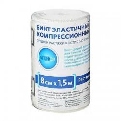 Бинт эластичный компрессионный, р. 1.5мх8см высокой растяжимости