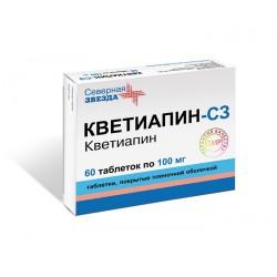 Кветиапин-СЗ, табл. п/о пленочной 100 мг №60