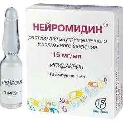 Нейромидин, р-р для в/м и п/к введ. 15 мг/мл 1 мл №10 ампулы