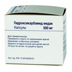 Гидроксикарбамид медак, капс. 500 мг №100