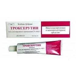 Троксерутин, гель д/наружн. прим. 2% 40 г №1