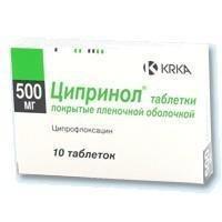 Ципринол, табл. п/о пленочной 500 мг №10