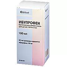 Ибупрофен, сусп. д/приема внутрь ( для детей) 100 мг|5 мл 100 мл №1