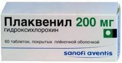 Плаквенил, табл. п/о пленочной 200 мг №60