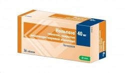 Нольпаза, табл. п/о кишечнораств. 40 мг №56