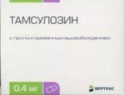 Тамсулозин, капс. с пролонг. высвоб. 0.4 мг №90