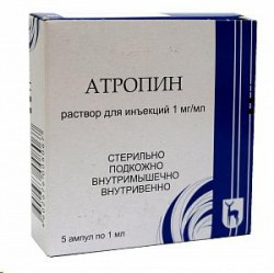 Атропин, р-р д/ин. 0.1% 1 мл №5 ампулы