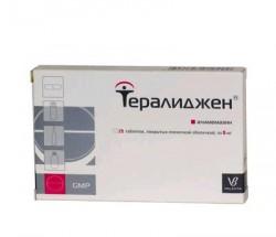 Тералиджен, табл. п/о пленочной 5 мг №25