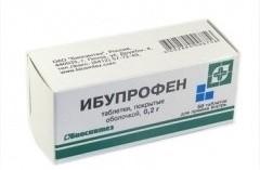 Ибупрофен, табл. п/о 200 мг №20