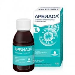Арбидол, пор. д/сусп. д/приема внутрь 25 мг/5 мл 37 г №1 флакон