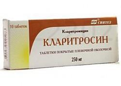 Кларитросин, табл. п/о пленочной 250 мг №10