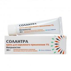 Солантра, крем д/наружн. прим. 1% 30 г №1