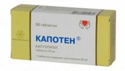 Капотен, табл. 25 мг №56