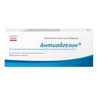 Антиадгезин, гель 5 г противоспаечный рассасывающийся шприц