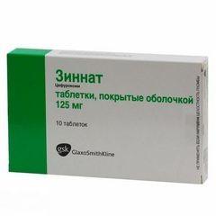 Зиннат, табл. п/о пленочной 125 мг №10