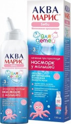 Аква Марис беби, 150 мл для промывания и орошения полости носа для детей интенсивное промывание