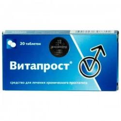 Витапрост, табл. п/о кишечнораств. 20 мг №20