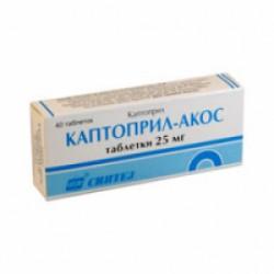 Каптоприл-АКОС, табл. 25 мг №40