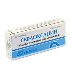 Офлоксацин, табл. п/о пленочной 400 мг №10