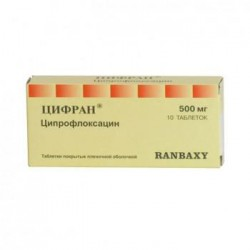 Цифран, табл. п/о пленочной 500 мг №10
