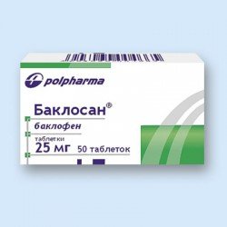 Баклосан, табл. 25 мг №50