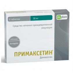 Примаксетин, табл. п/о пленочной 30 мг №6