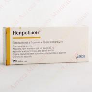 Нейробион, табл. п/о №20