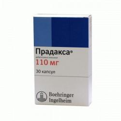 Прадакса, капс. 110 мг №30